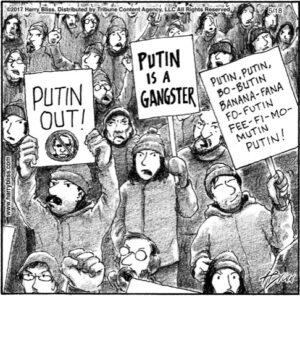 Putin out!..